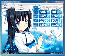 Clic en la imagen para ver su versi�n completa.  Nombre: CrystalDiskMark.png Visitas: 42 Tama�o: 82.3 KB ID: 1014